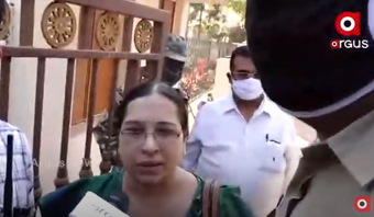 TI Parade conducted; Anjana marks one of 10 as prime accused