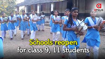 Schools reopen for Class 9, 11 students in Odisha from today