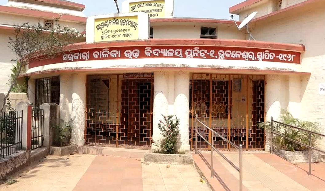 Odisha: School admission begins amid Covid-19 crisis
