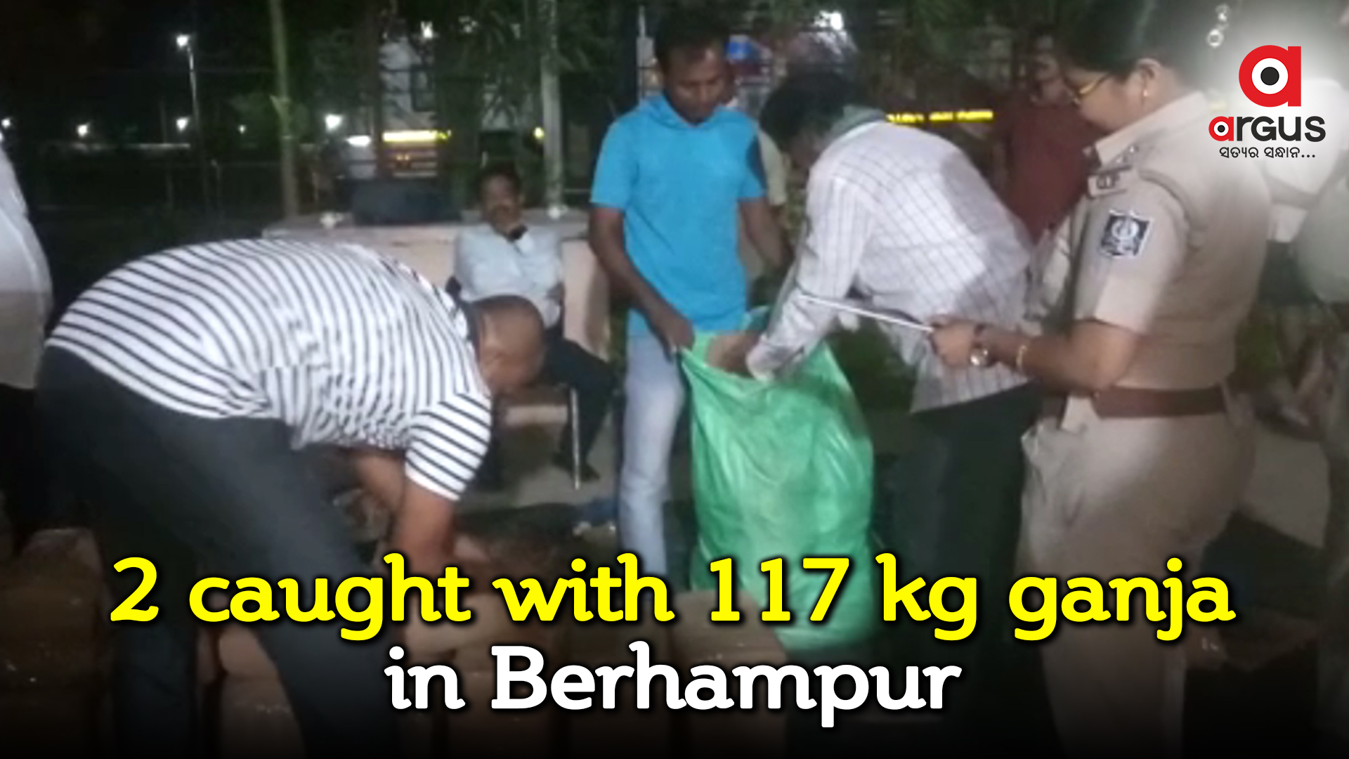117 kg ganja seized from car in Berhampur, 2 held