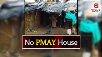Fani-hit people yet to get PMAY houses in Puri