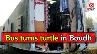 Bus overturns after hitting roadside electric pole in Boudh, 4 hurt