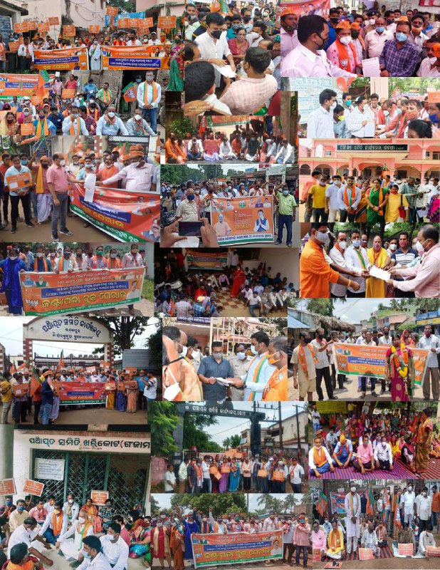 Odisha: BJP threatens to intensify stir if eligible are not allotted PMAY houses early