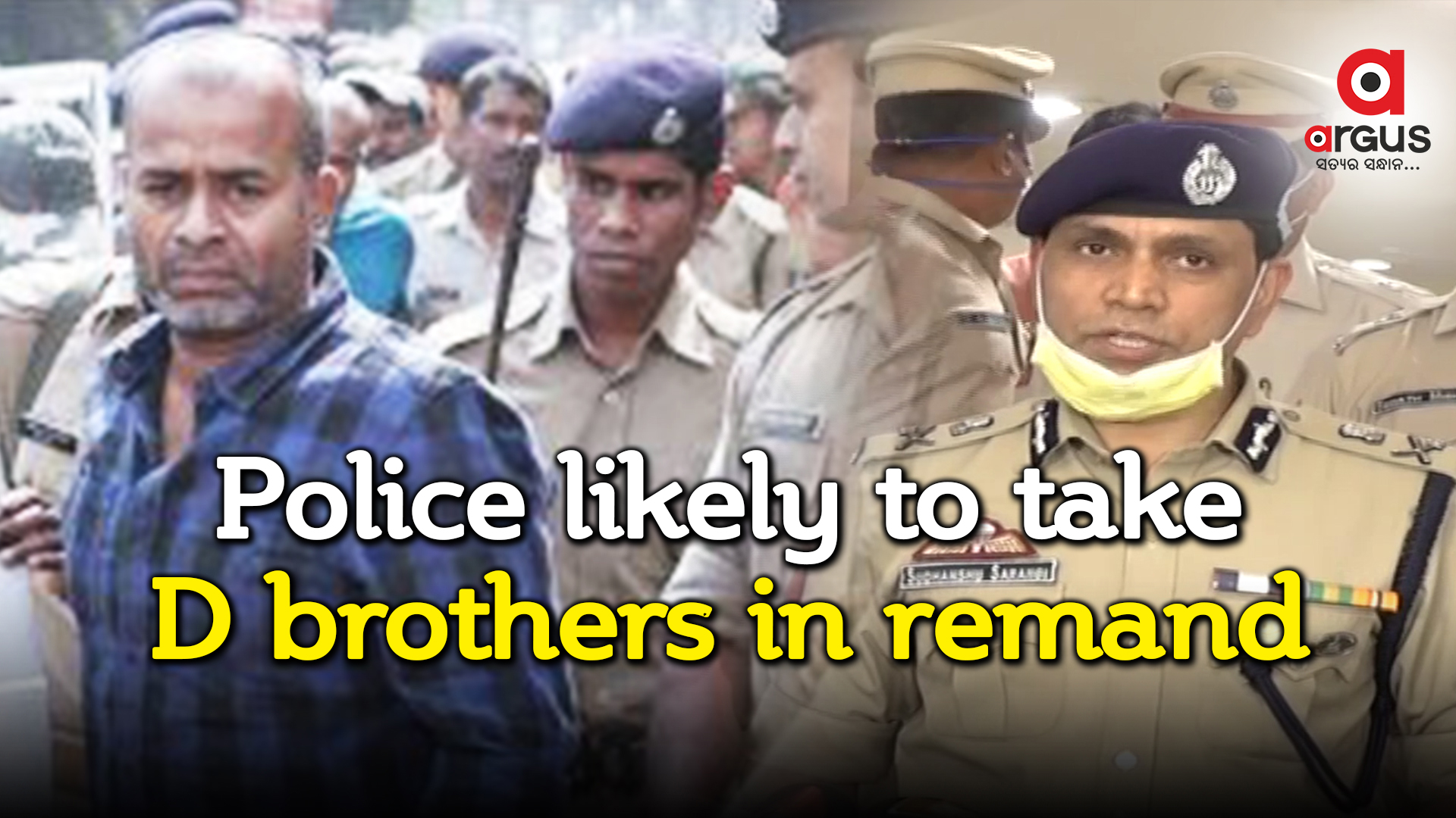Police likely to take Dhalsamant brothers in remand