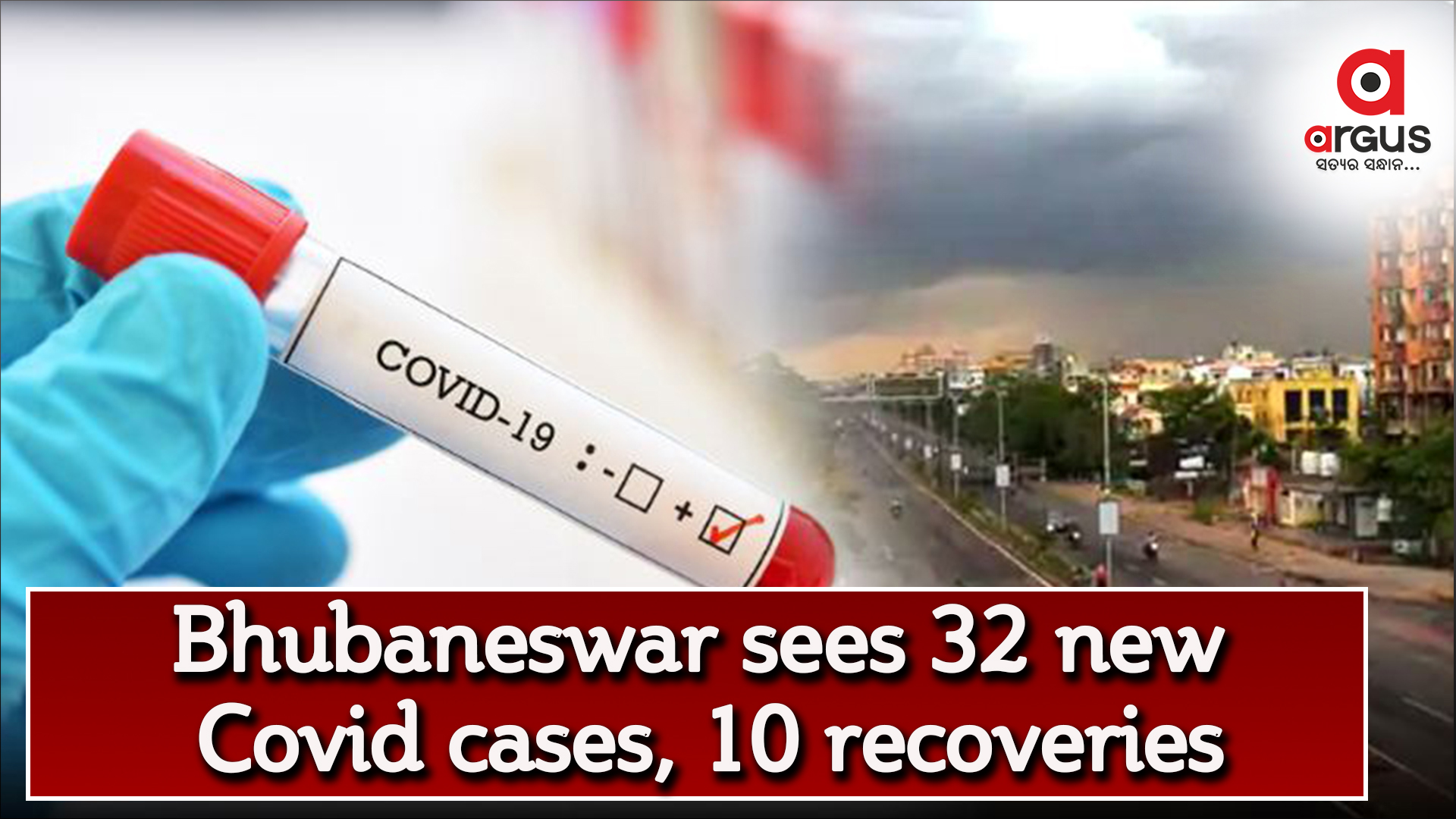 Bhubaneswar sees 32 new Covid cases, 10 recoveries