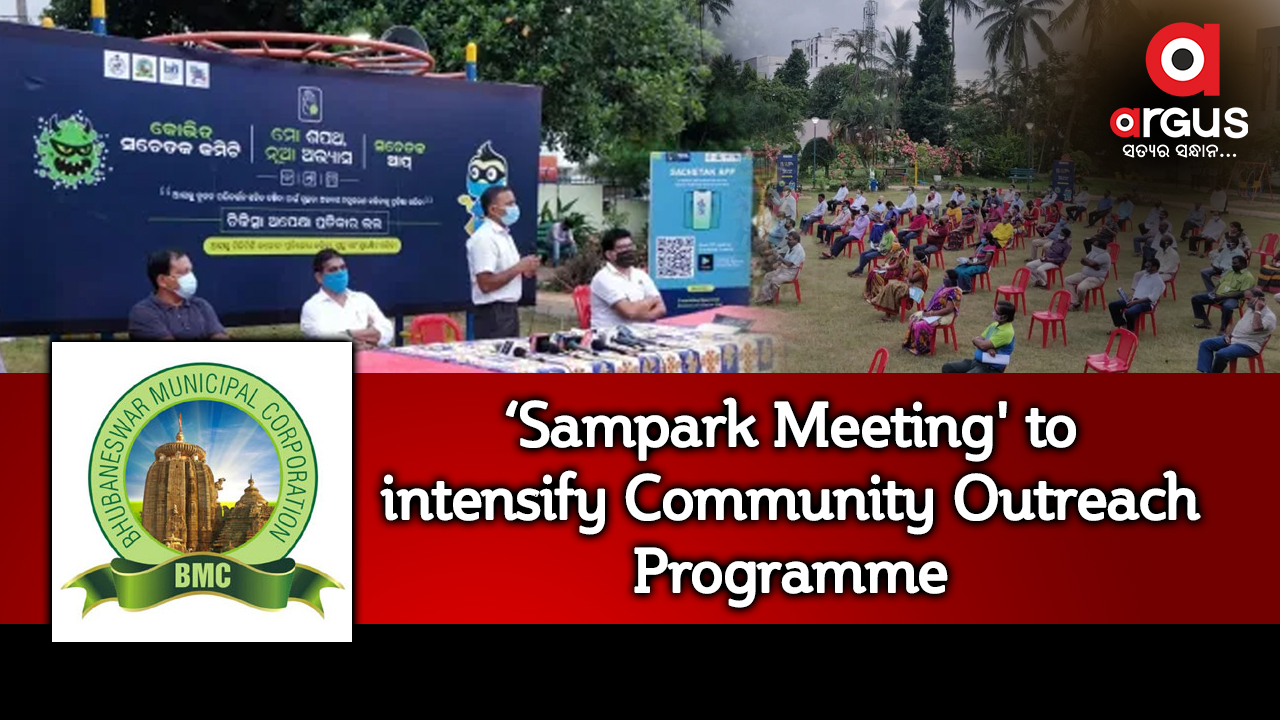 'Sampark Meeting' to intensify Community Outreach Programme