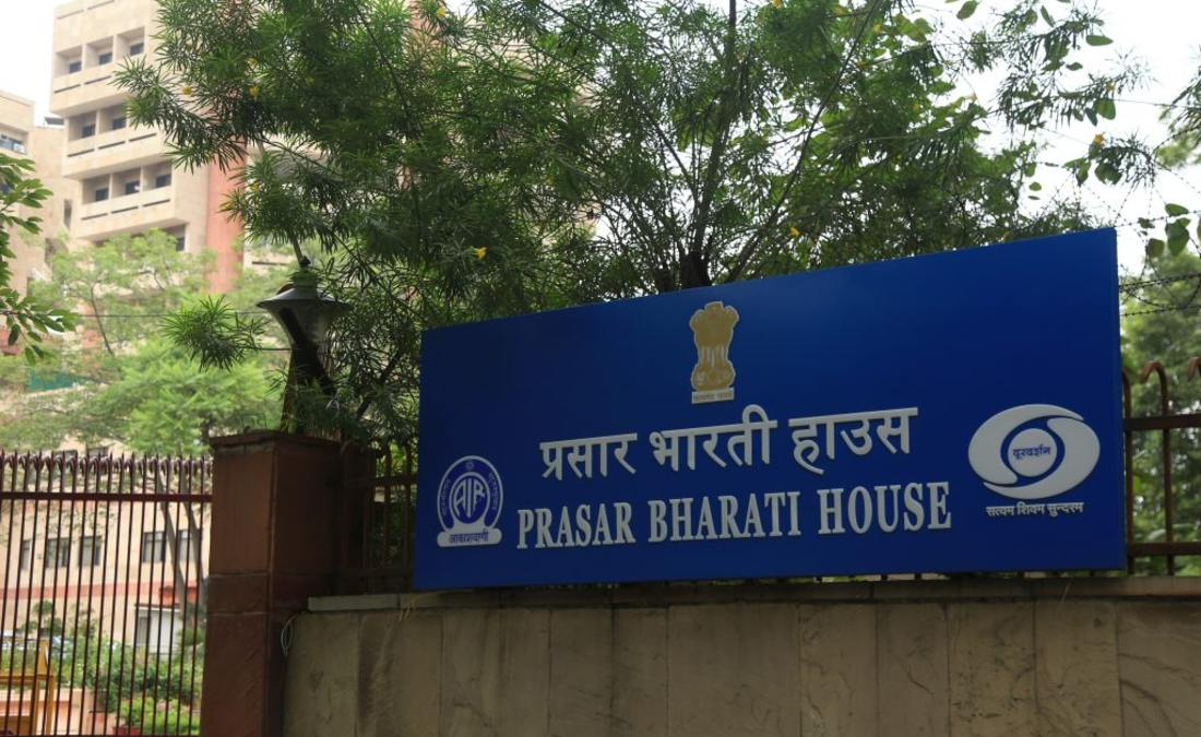 Prasar Bharati signs MoU with BISAG for quality education programmes