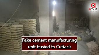 Another fake cement manufacturing unit busted in Cuttack