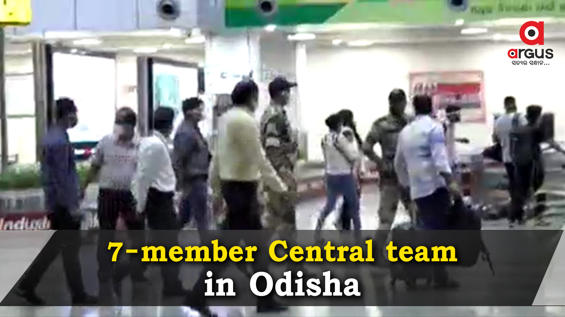 Central team to visit Odisha's cyclone-hit areas from today