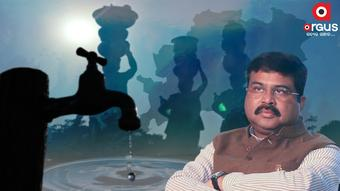 Centre committed to strengthen water security in Odisha: Dharmendra Pradhan