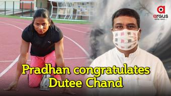 Pradhan congratulates Dutee Chand for BBC Indian Sportswoman nomination