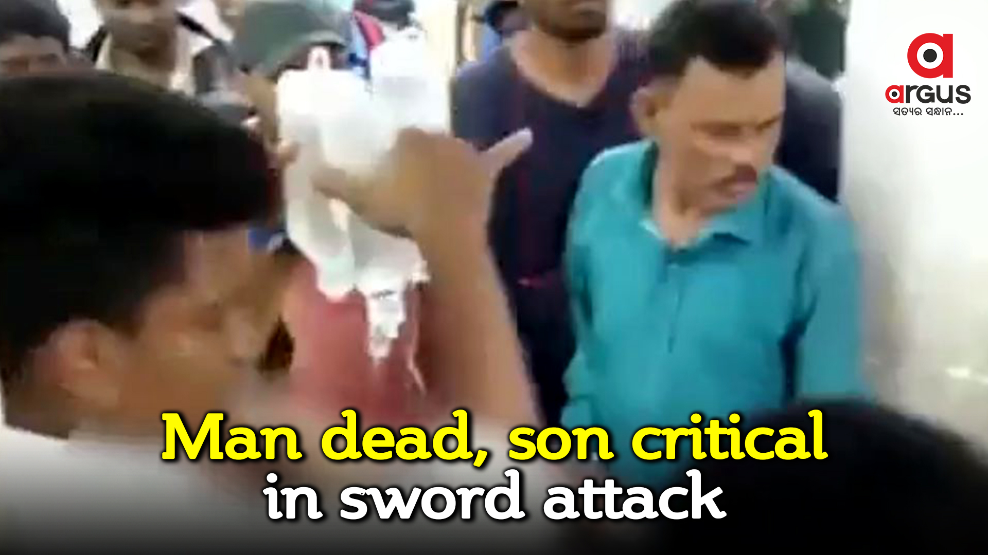 Man dead, son critical in sword attack by miscreants in Ganjam
