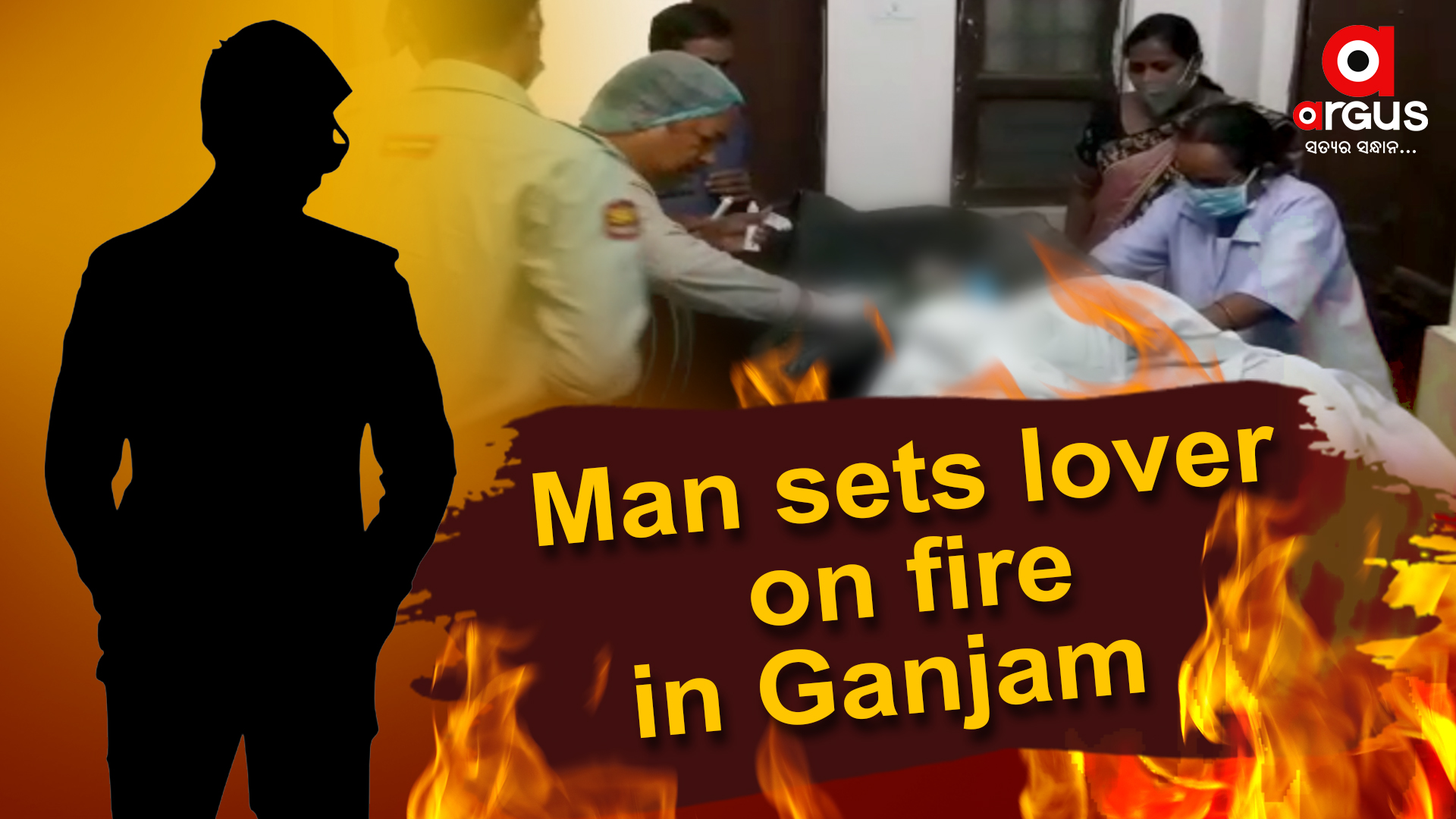 Odisha man sets lover on fire after she insists on marriage