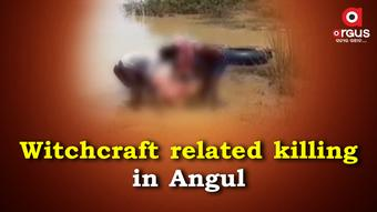 Missing youth's body found from river in Angul, witchcraft-related killing suspected
