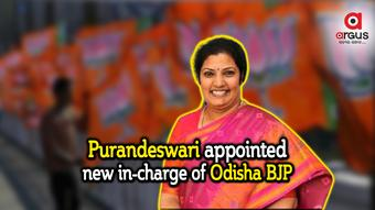 Former Union Minister Purandeswari appointed Odisha BJP in-charge