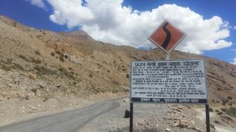 Wildlife Board clears PMGSY road projects in border areas