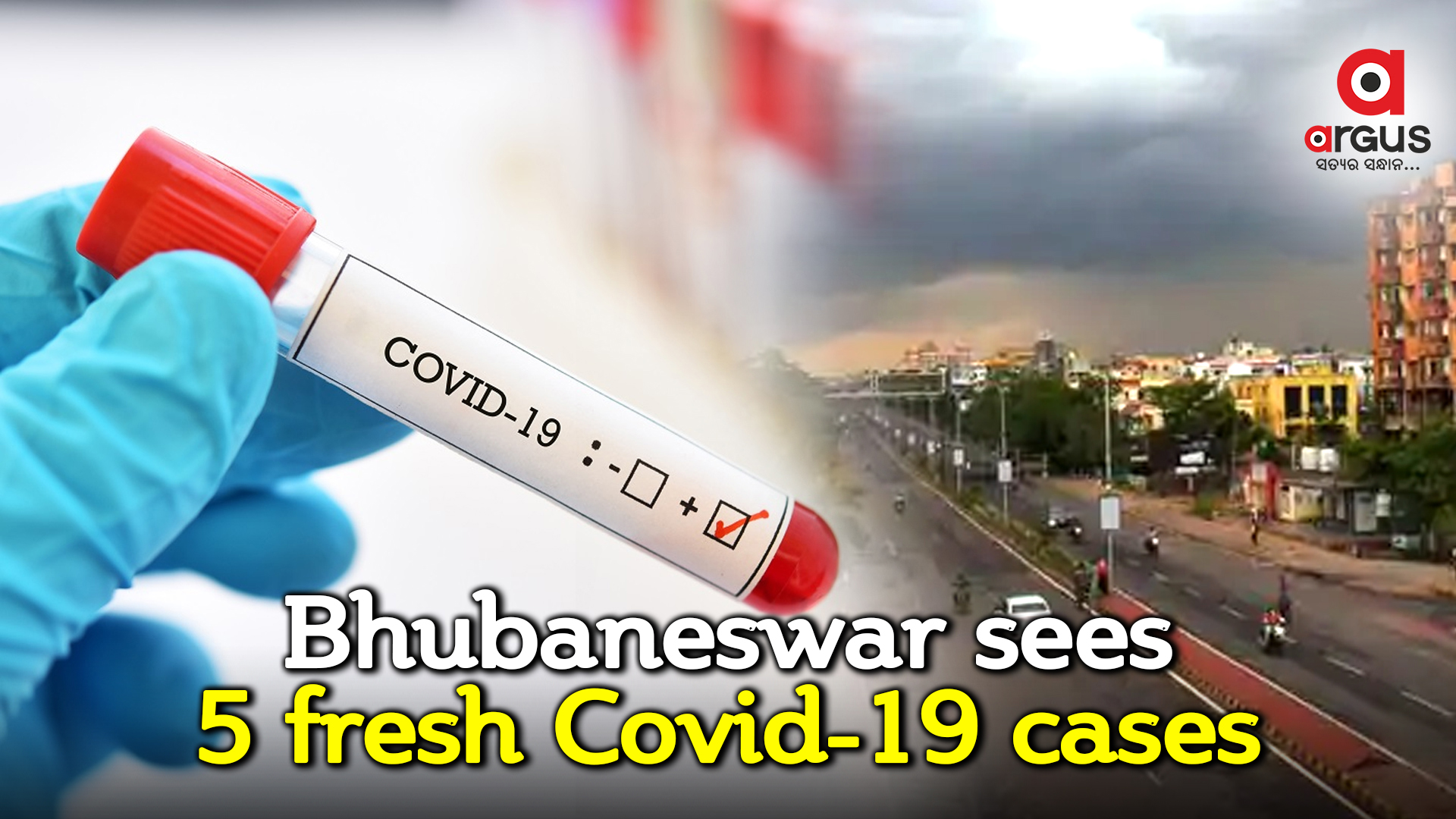 Bhubaneswar reports 9 new Covid-19 cases, 7 recoveries