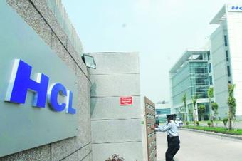 HCL provides 17 ready-to-use O2 plants in Delhi