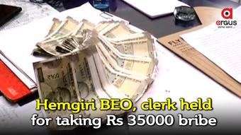 Sundargarh: Hemgiri BEO, clerk held for taking Rs 35,000 bribe