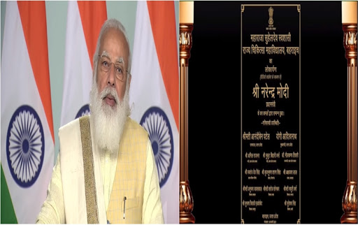 PM lays foundation stone of Maharaja Suheldev Memorial and development work of Chittaura Lake