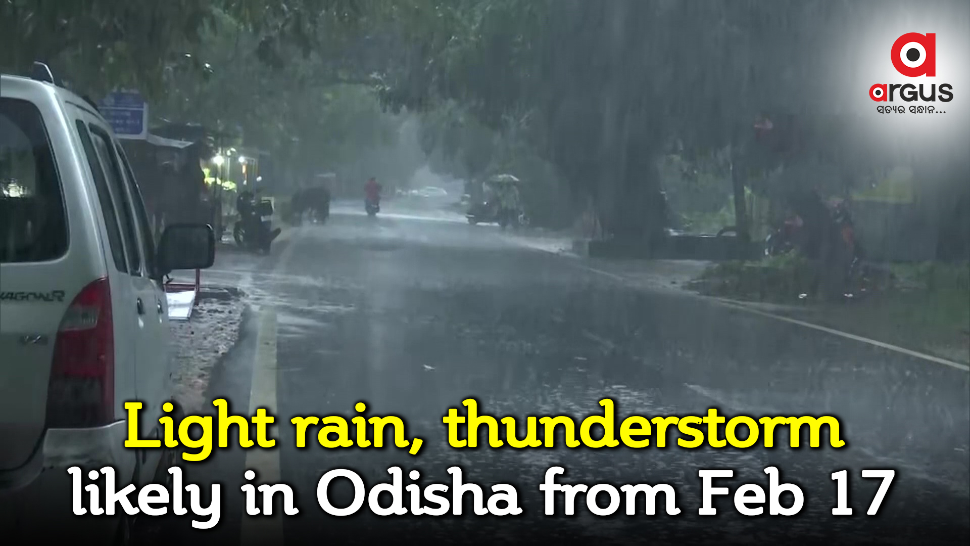 Light rain, thunderstorm likely in Odisha from Feb 17; Yellow warning issued