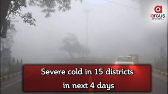 Severe cold in 15 districts in next 4 days