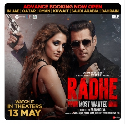 Salman Khan announces advance booking of 'Radhe' in UAE