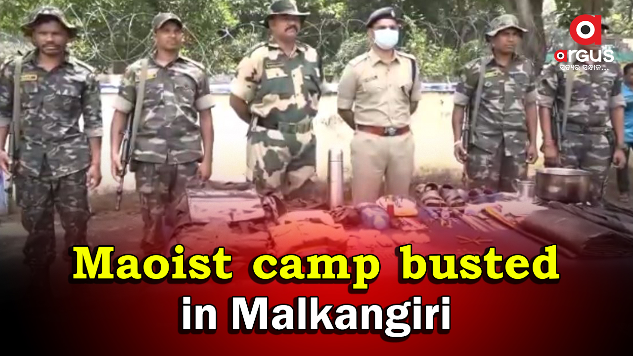 Maoist camp busted in Malkangiri; arms, ammunition seized