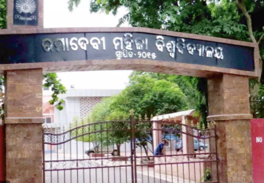 Four RD Women's University students test positive for Covid-19