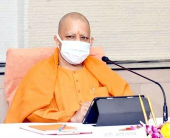 Yogi keen to repeal 'outdated' laws