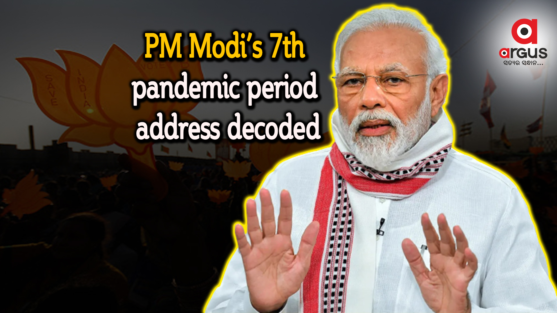 PM Modi's 7th pandemic period address decoded: It's all about instilling optimism in countrymen