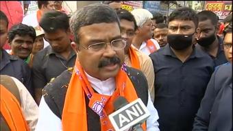 West Bengal to see change in Govt this time: Pradhan