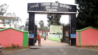 LAMPS MD suspended in Mayurbhanj