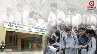 Plus-II Commerce Result Out; 74.95% Students Pass Exam