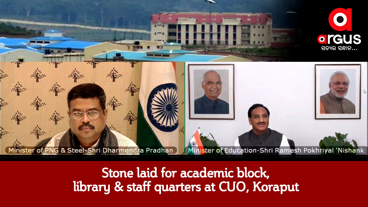 Stone laid for academic block, library & staff quarters at CUO, Koraput