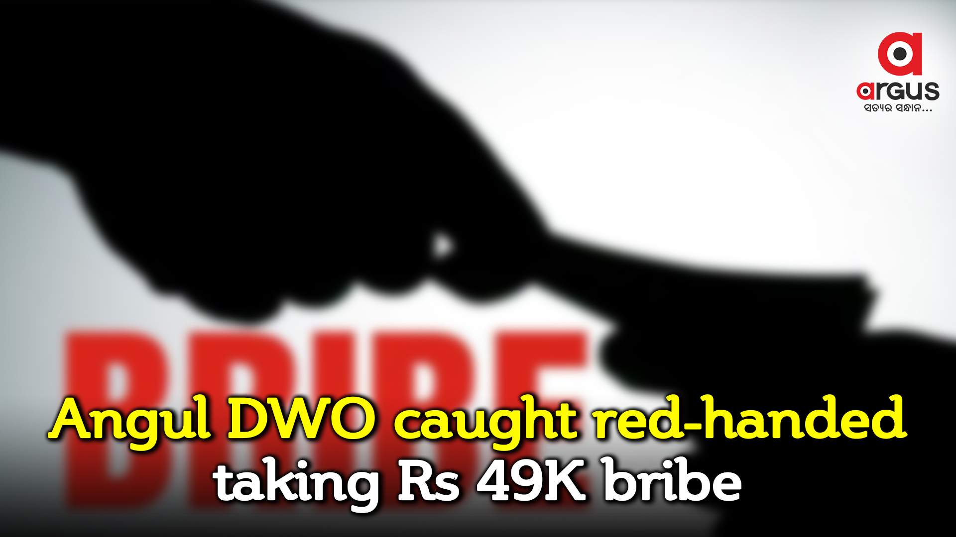 Angul DWO caught red-handed taking Rs 49K bribe