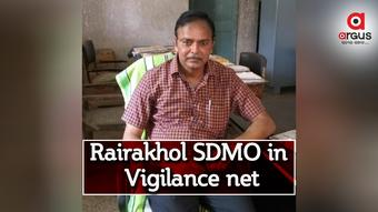 Rairakhol SDMO in Vigilance net for taking Rs 5550 bribe