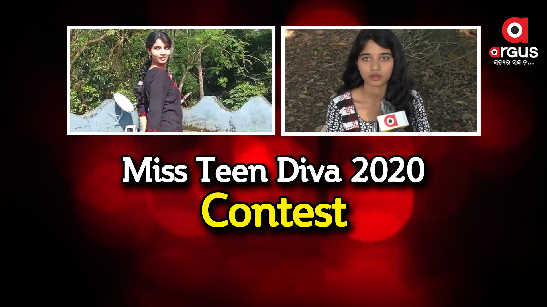 Kandhamal's Melisa qualifies for Miss Teen Diva Contest, financial crunch stands as major barrier