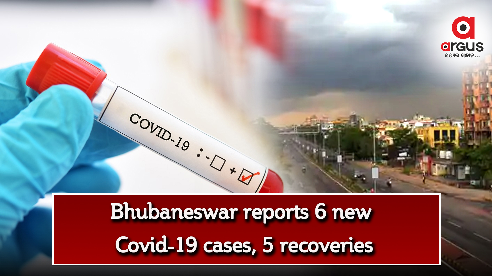 Bhubaneswar reports 6 new Covid-19 cases, 5 recoveries