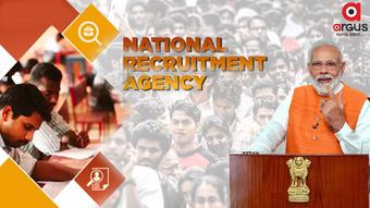 Cabinet approves setting up of National Recruitment Agency
