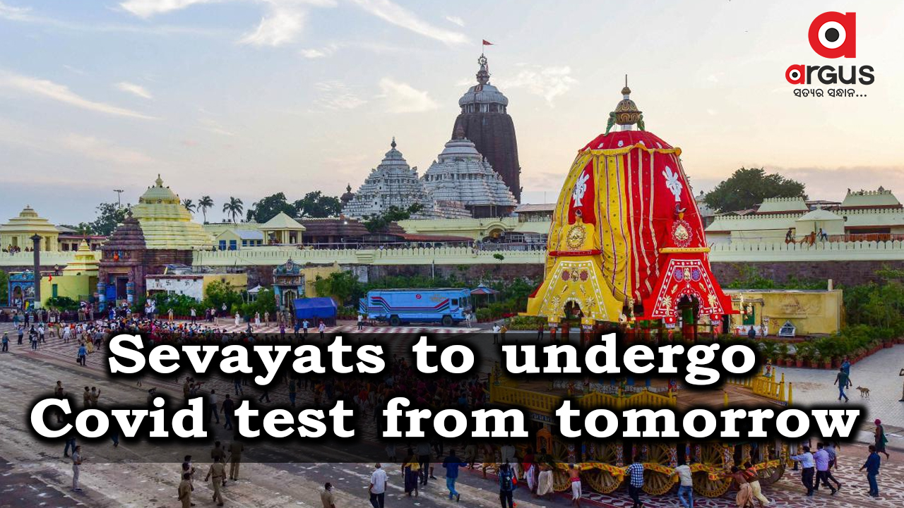 Snan Yatra in Puri: Servitors to undergo Covid test from tomorrow