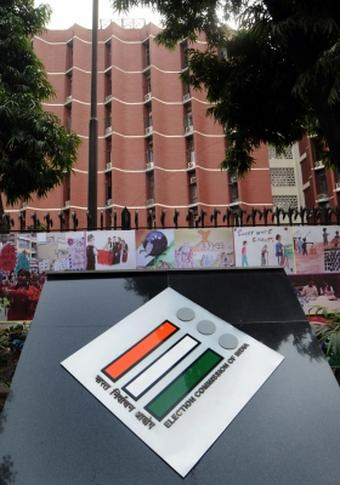 EC asks political parties to stop poll victory celebrations