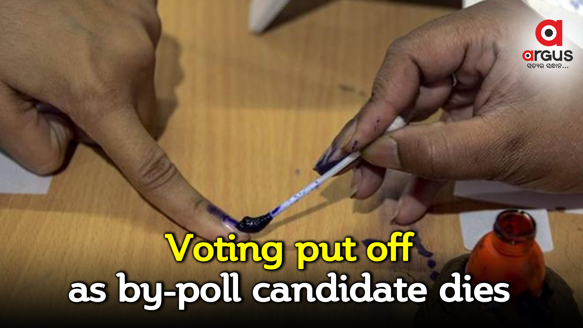 'Pipili by-poll postponed, fresh date to be announced'