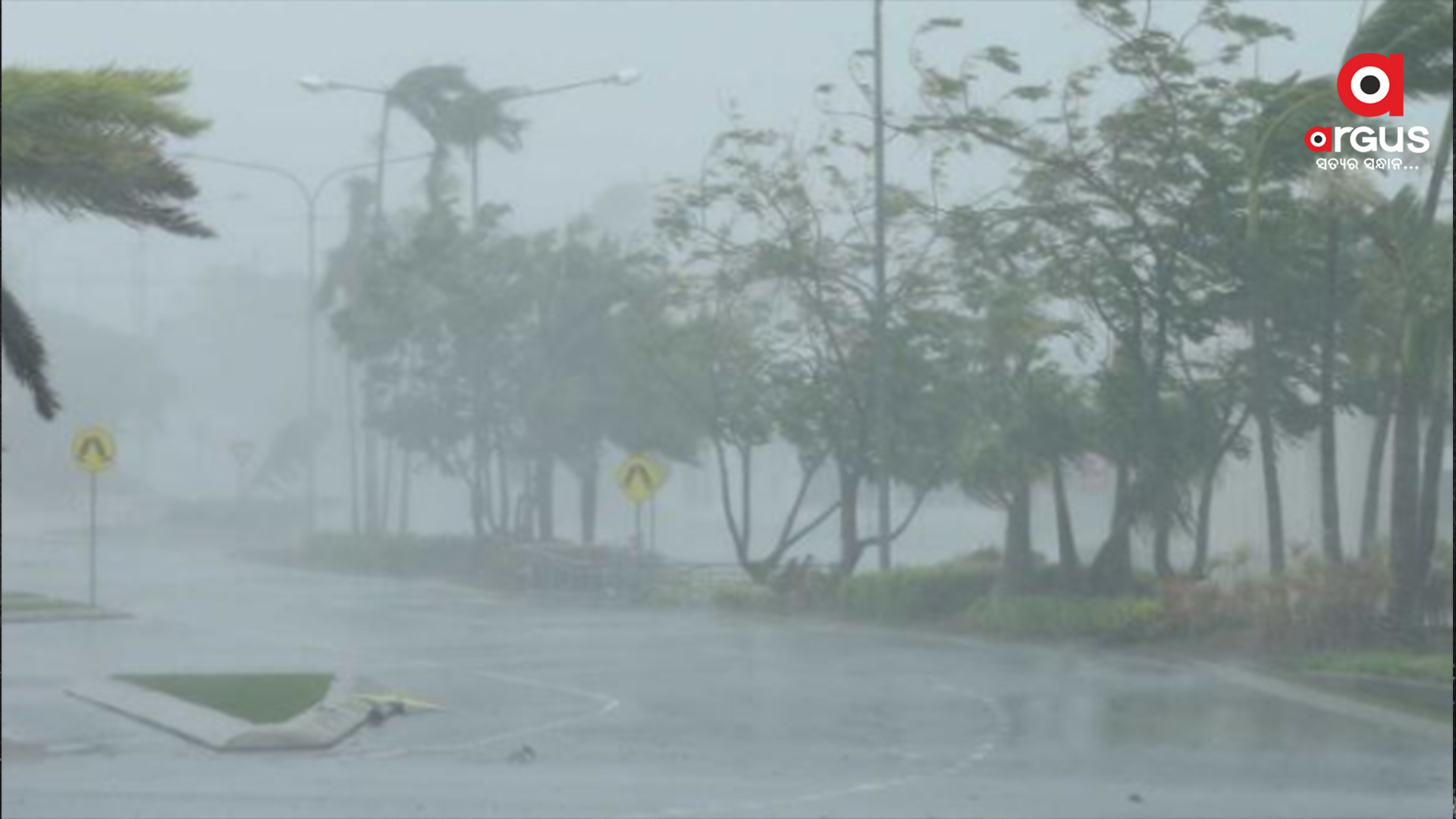 Heavy rainfall likely in 7 districts of Odisha