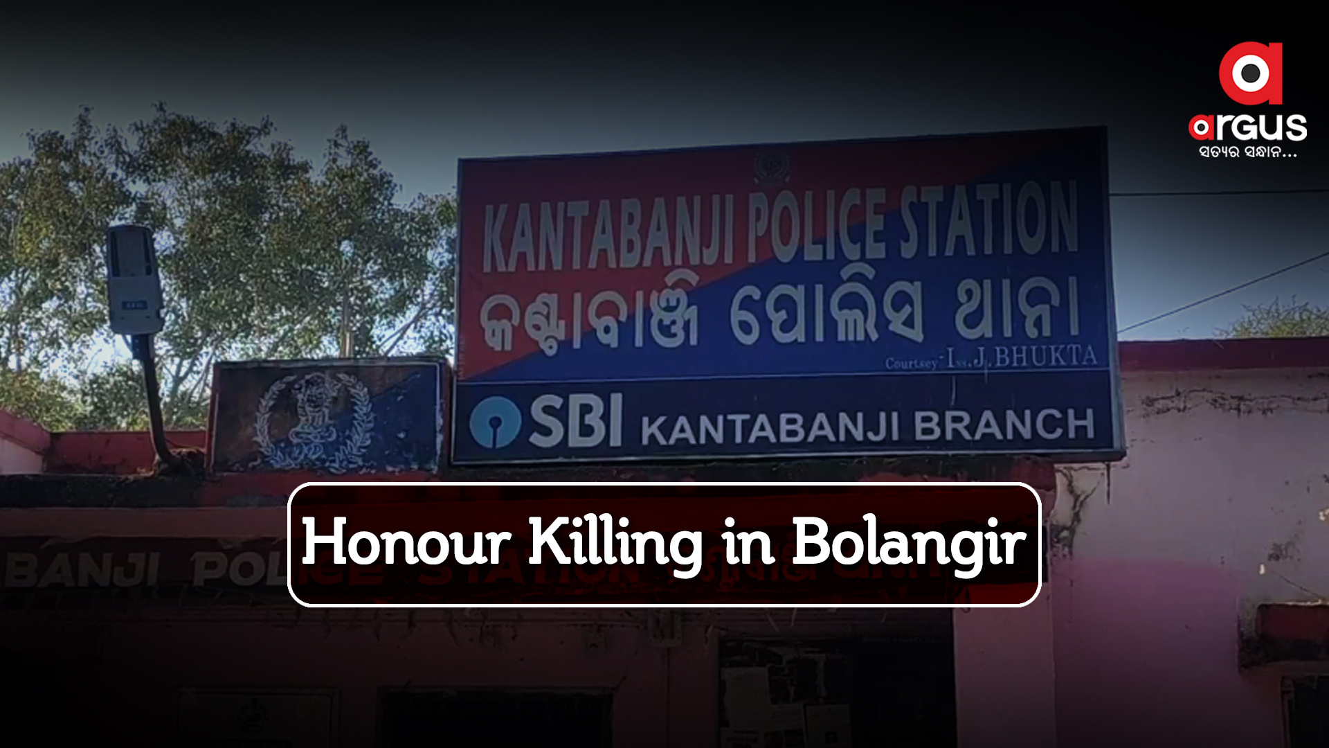 Man's severed body parts found on railway track, honour killing suspected