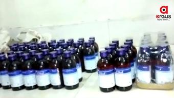Huge quantity of illegal cough syrup seized, 2 held in Angul