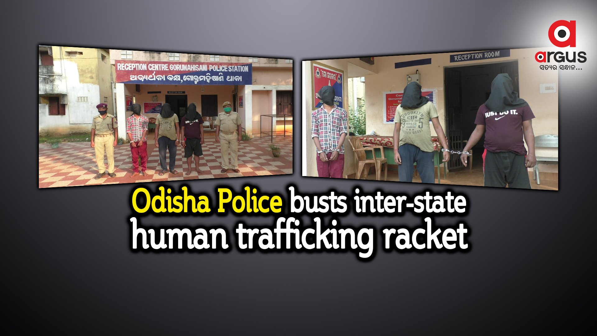 Odisha Police busts inter-state human trafficking racket, two girls rescued, 3 held