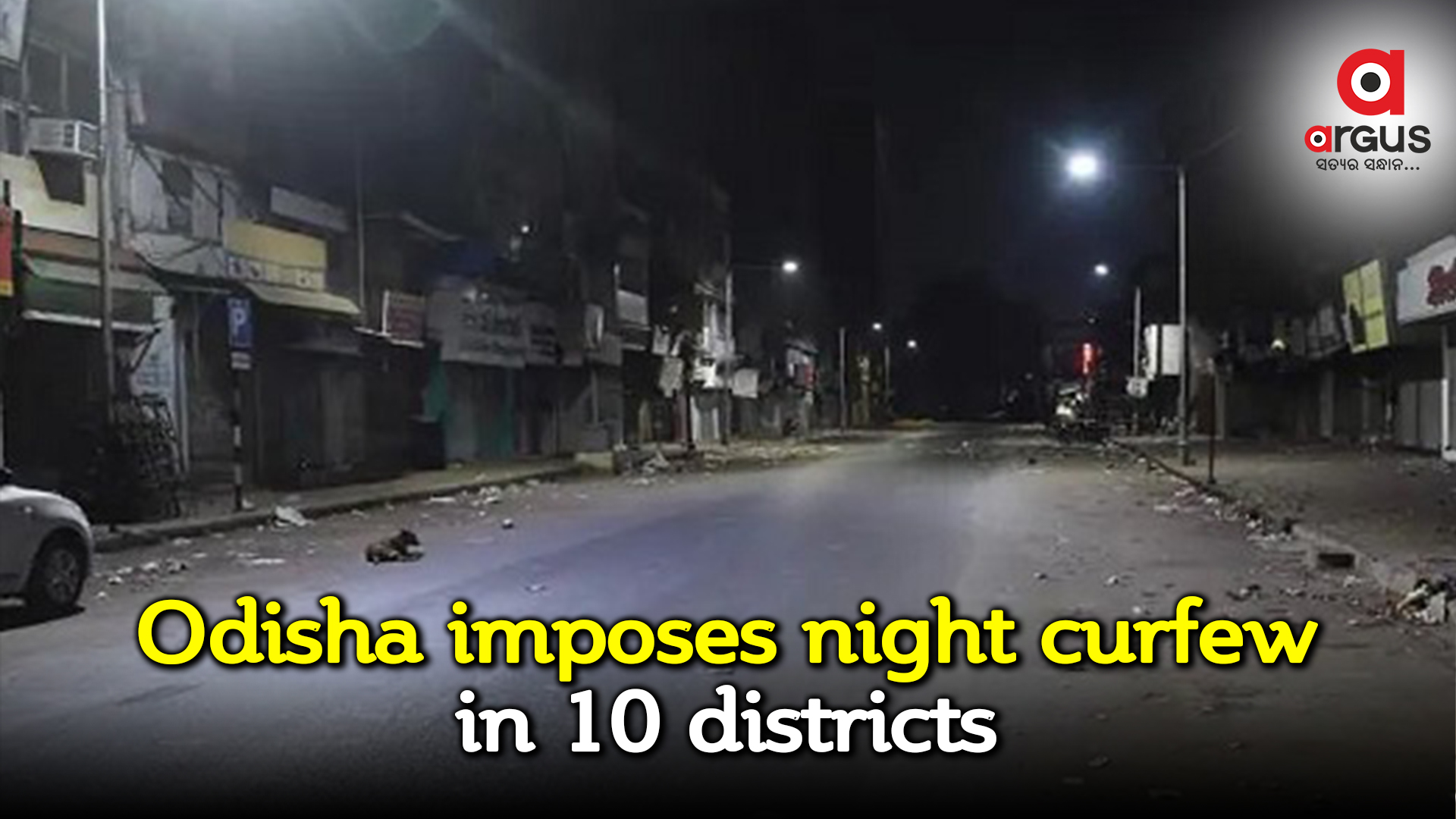Covid-19: Odisha imposes night curfew in 10 districts from April 5