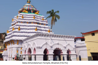 Baba Akhandalamani temple closed till further notice to check Covid-19 spread