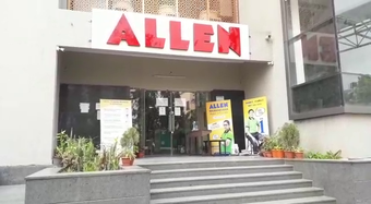 9 students test Covid19 positive, ALLEN sealed by BMC